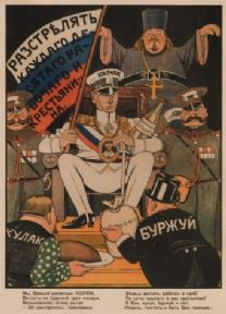 Vintage russian poster - Every 10th worker and peasant must be shot down 1919